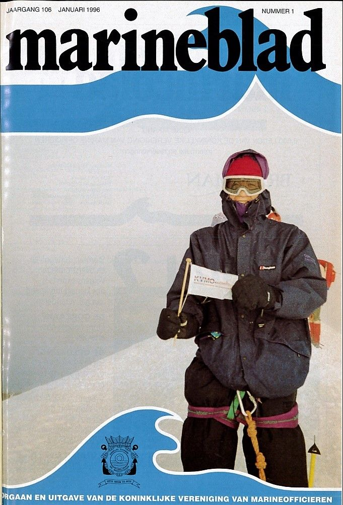 cover 1996